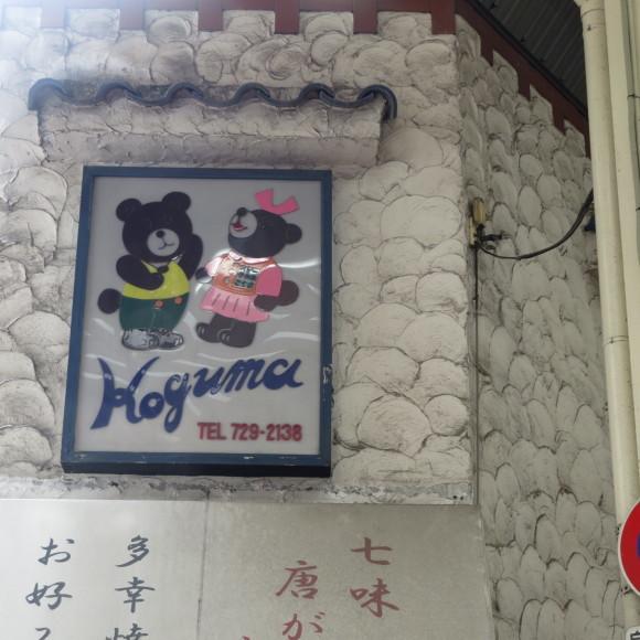 本町商店街 (東大阪市)_c0001670_18324677.jpg