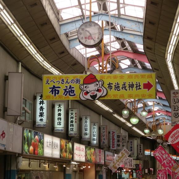 本町商店街 (東大阪市)_c0001670_18331922.jpg