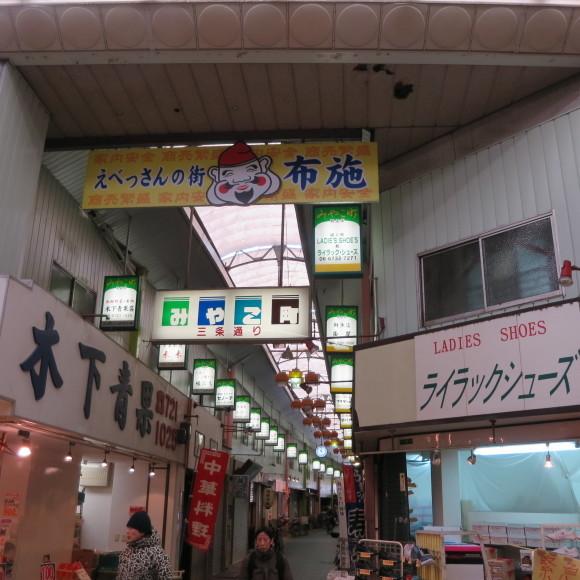本町商店街 (東大阪市)_c0001670_18332070.jpg