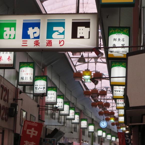 本町商店街 (東大阪市)_c0001670_18332089.jpg