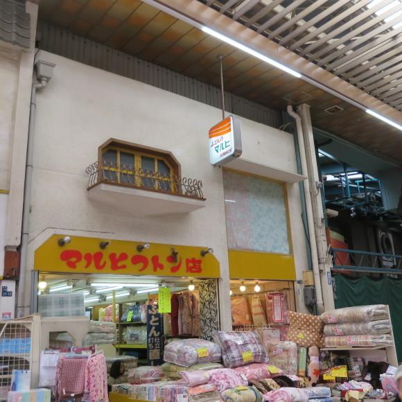本町商店街 (東大阪市)_c0001670_18335701.jpg