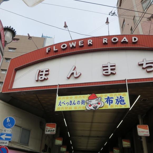 本町商店街 (東大阪市)_c0001670_18335801.jpg