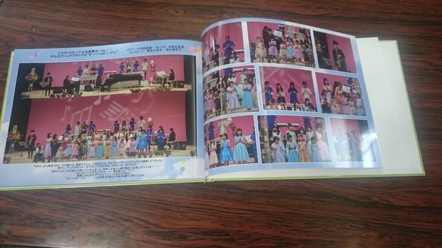 アルバムが届いた☆_e0040673_12193225.jpg