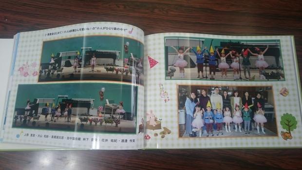 アルバムが届いた☆_e0040673_12193367.jpg