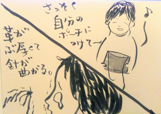 箱根旅の1コマ_b0210688_13203016.jpg