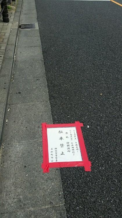 2018年 横須賀中央 諏訪..._d0092901_23051354.jpg