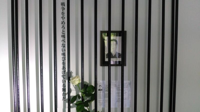 「檻の会」5月定例会の報告_e0375210_21001677.jpg