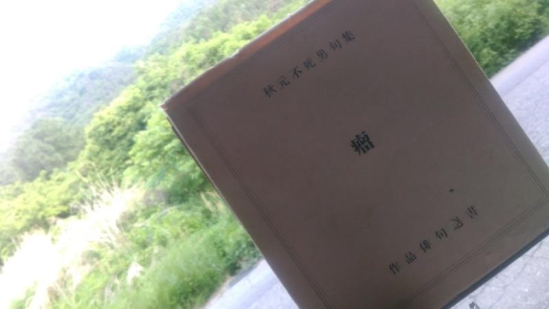 「檻の会」5月定例会の報告_e0375210_21303764.jpg