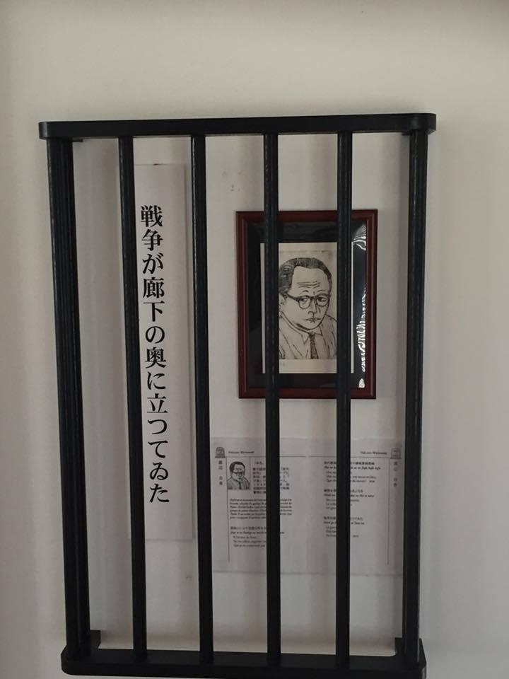「檻の会」5月定例会の報告_e0375210_21325687.jpg