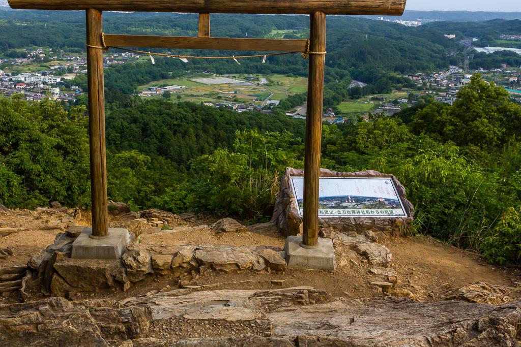 日和田山への初めての山道_b0010915_11303813.jpg