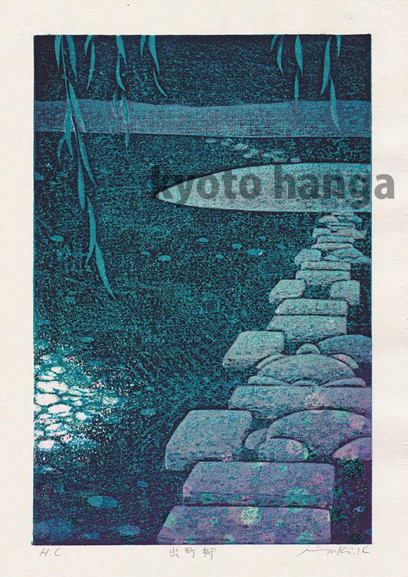 「京都十景」第4集(2012)ネット発売開始 残りわずか_b0182223_12451045.jpg
