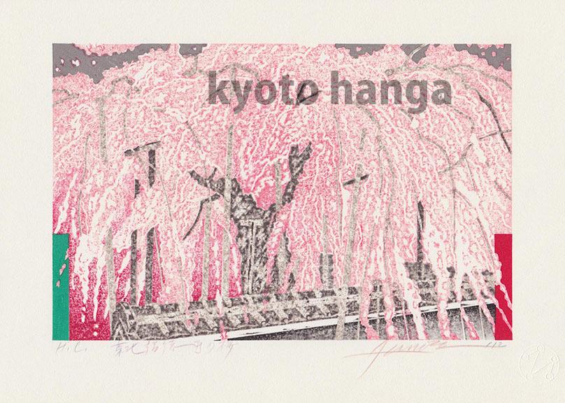 「京都十景」第4集(2012)ネット発売開始 残りわずか_b0182223_12451051.jpg