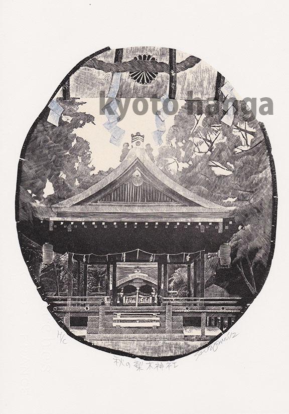 「京都十景」第4集(2012)ネット発売開始 残りわずか_b0182223_12451097.jpg