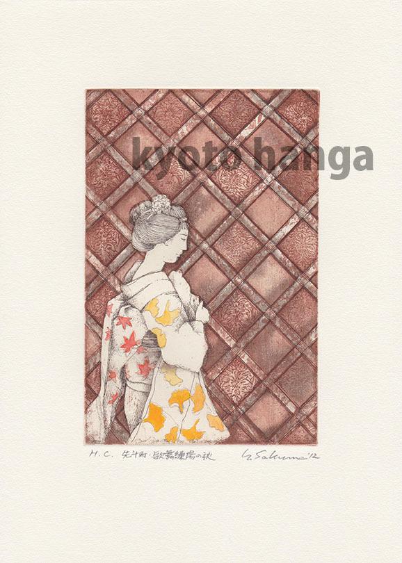 「京都十景」第4集(2012)ネット発売開始 残りわずか_b0182223_12451122.jpg