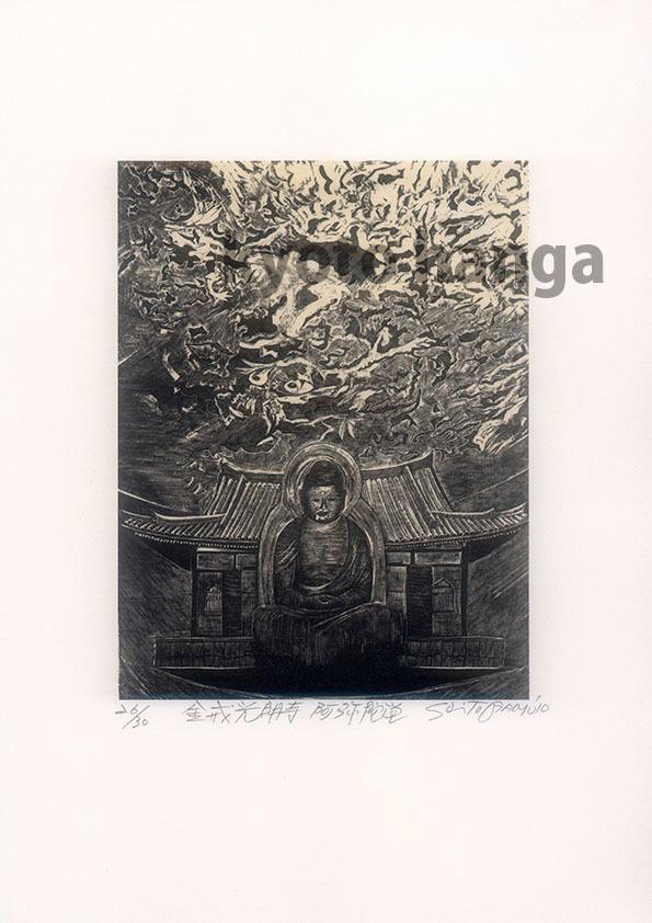 「京都十景」第3集(2010)ネット発売開始 残りわずか_b0182223_12592940.jpg