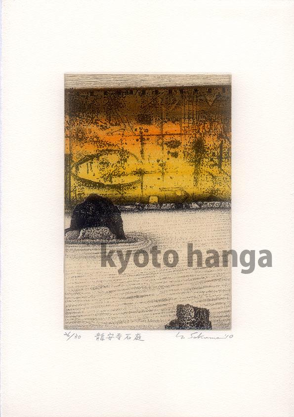 「京都十景」第3集(2010)ネット発売開始 残りわずか_b0182223_12593026.jpg