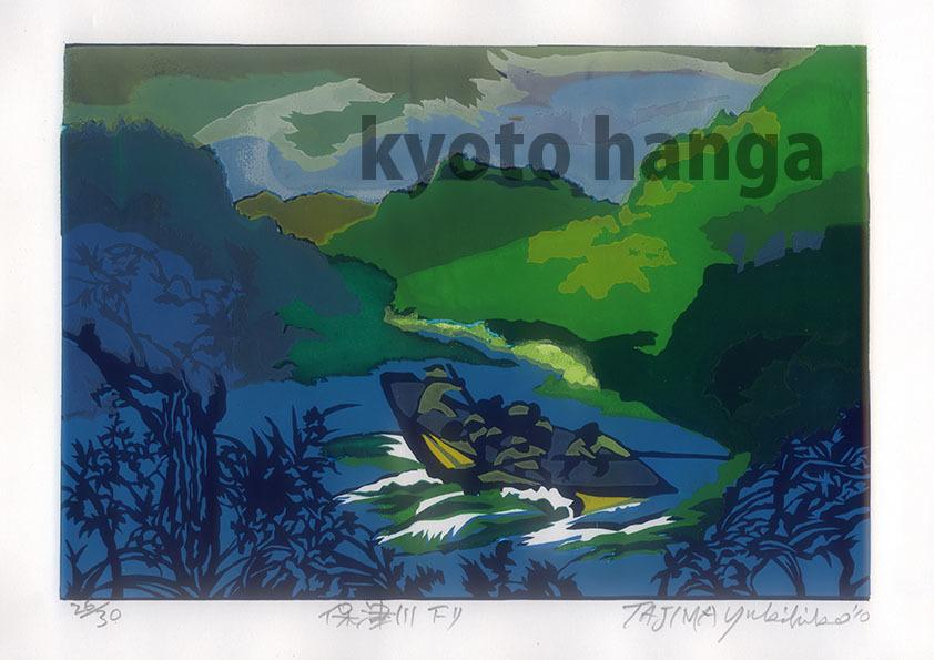 「京都十景」第3集(2010)ネット発売開始 残りわずか_b0182223_12593038.jpg