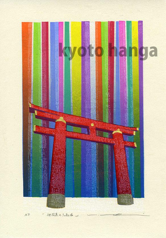 「京都十景」第3集(2010)ネット発売開始 残りわずか_b0182223_12593053.jpg