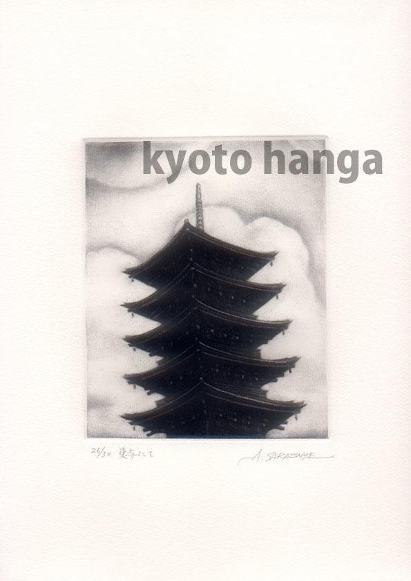 「京都十景」第3集(2010)ネット発売開始 残りわずか_b0182223_12593098.jpg