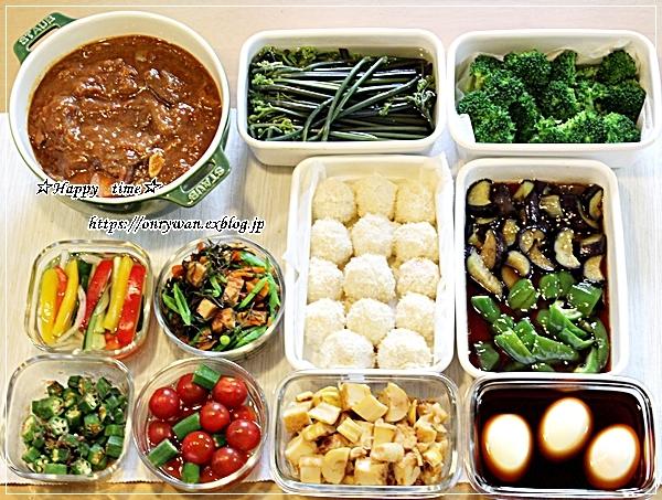 大葉と梅とオクラの肉巻き弁当と今週の作りおき♪_f0348032_17252118.jpg