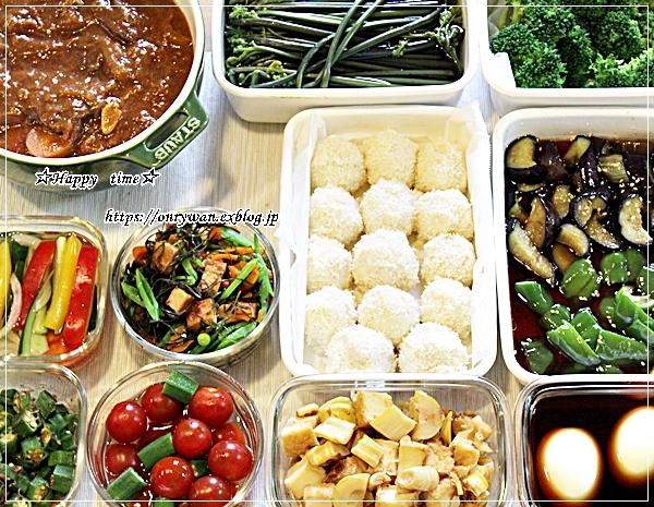 大葉と梅とオクラの肉巻き弁当と今週の作りおき♪_f0348032_17252970.jpg