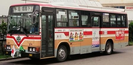 秋田市交通局の三菱ふそう中型車_e0030537_00382904.jpg