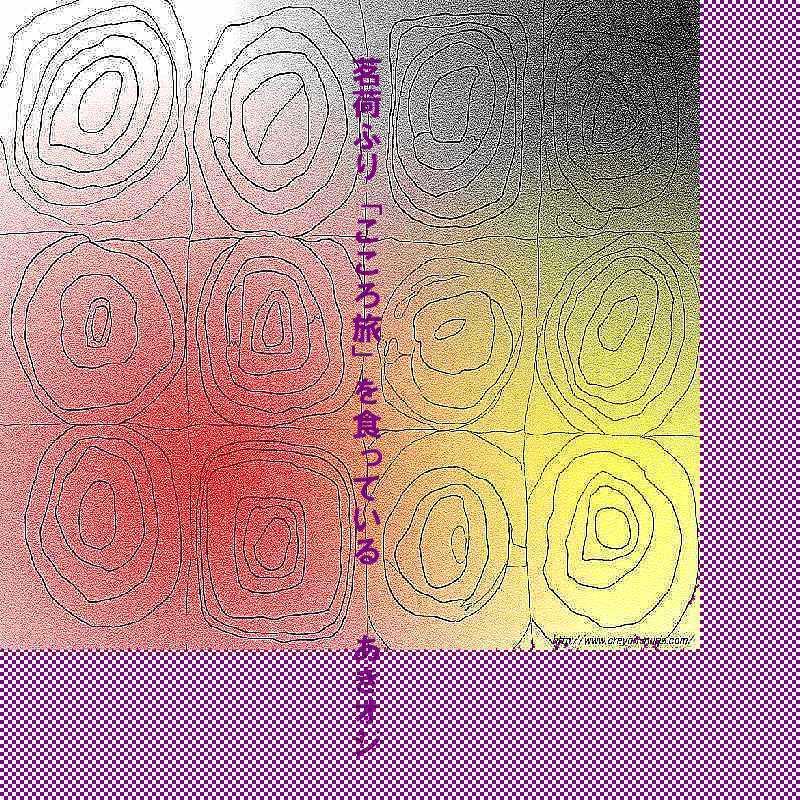 f0117041_16100213.jpg