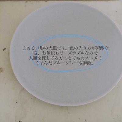 f0238042_08495836.jpg