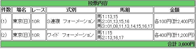 e0052353_16044037.jpg