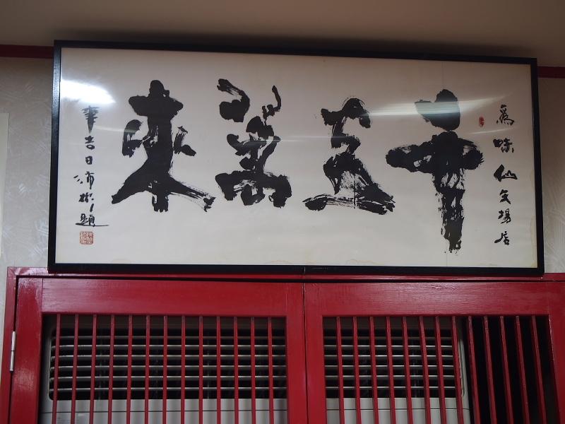 【これは矢場い!】味仙 矢場町の「ホルモンラーメンとニンニクチャーハン」_b0008655_11092091.jpg