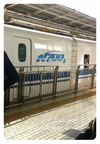関西ツアー_f0275956_14103737.jpg