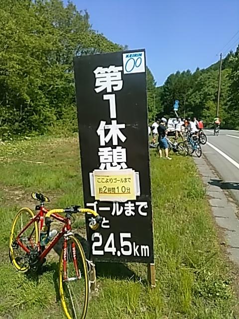 今日は「桧原湖一周ファミリーサイクリング大会」_c0160368_20041192.jpg