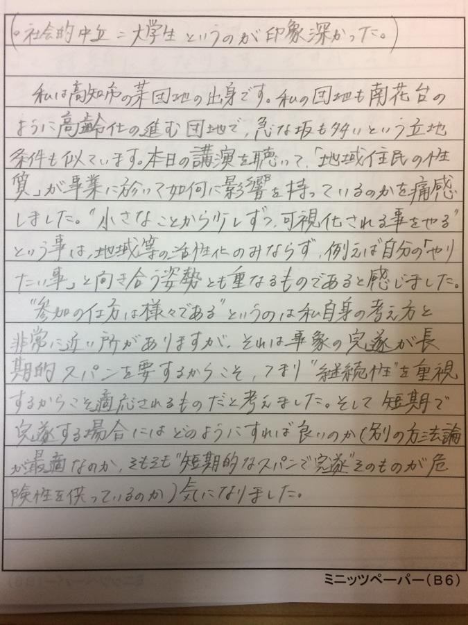 b0116276_18474596.jpg