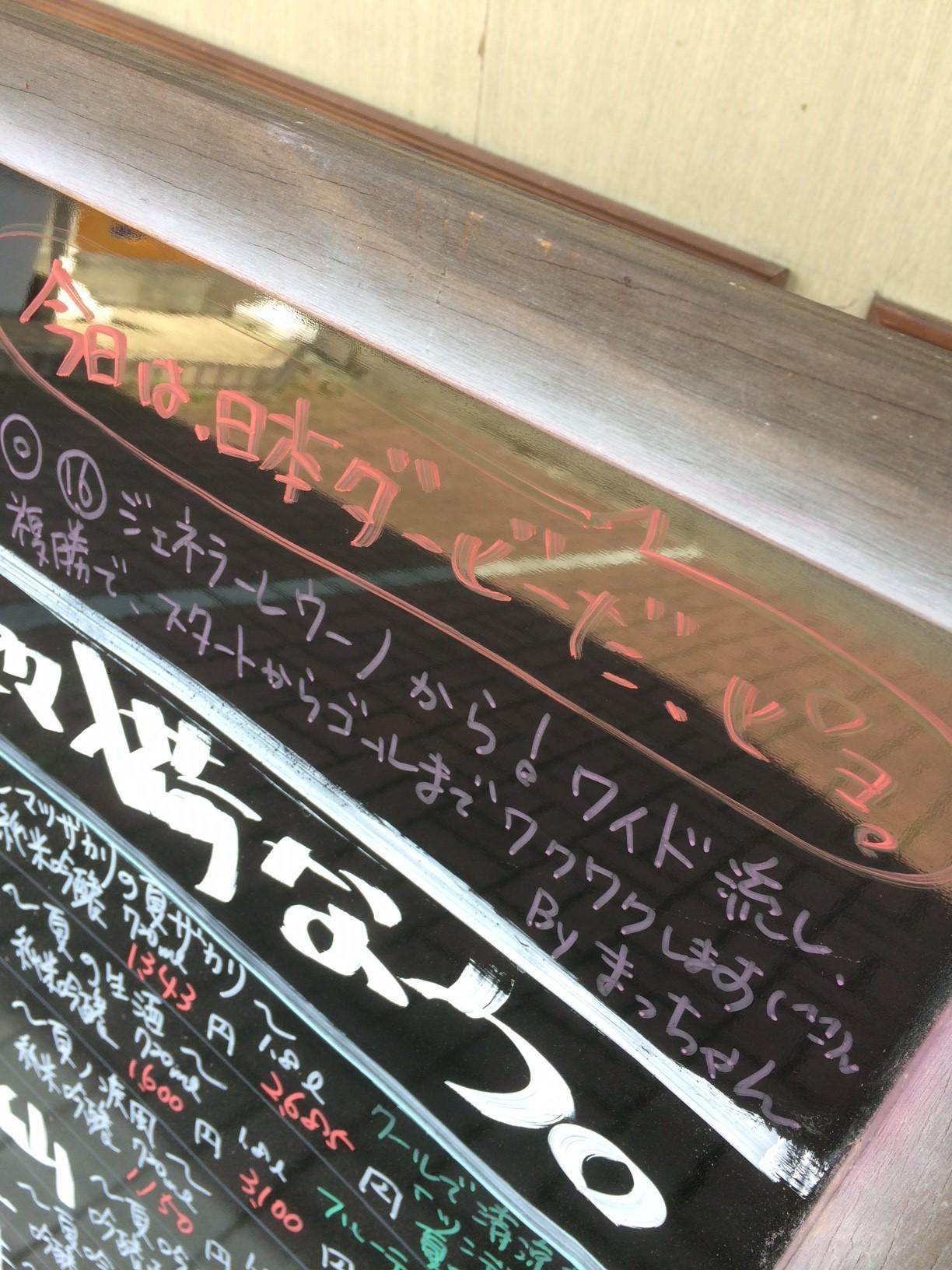 ☆夏酒続々なう。宮城県「萩の鶴」~夕涼み猫ラベル~純米吟醸別仕込み☆_c0175182_13432187.jpg