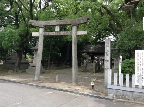 日吉神社の恋みくじ_c0360586_00214155.jpg