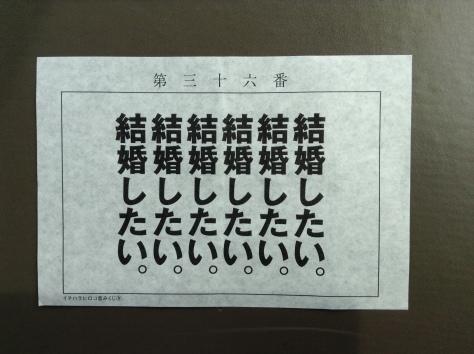 日吉神社の恋みくじ_c0360586_00220032.jpg