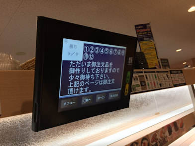 c0014187_201326.jpg