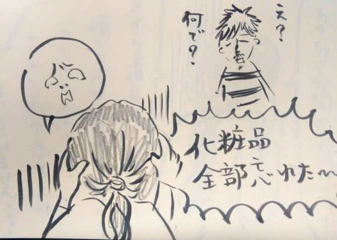 箱根ショックっ!_b0210688_11472575.jpg