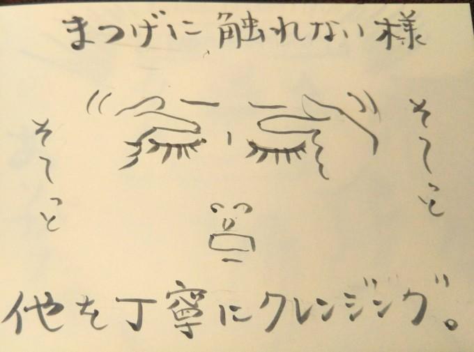 箱根ショックっ!_b0210688_11474591.jpg