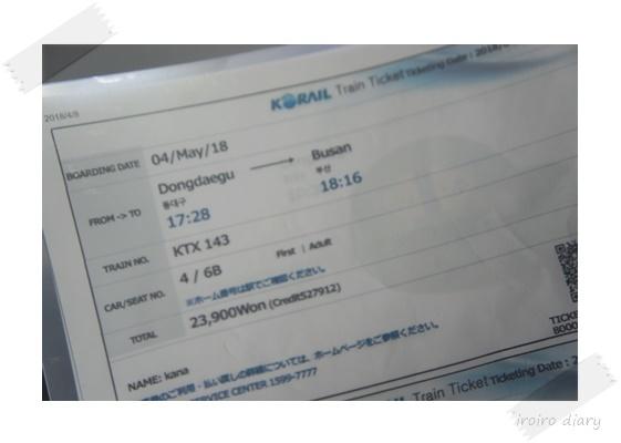 e0206490_18153295.jpg