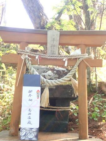 高峯神社春の例大祭_e0120896_07362384.jpg