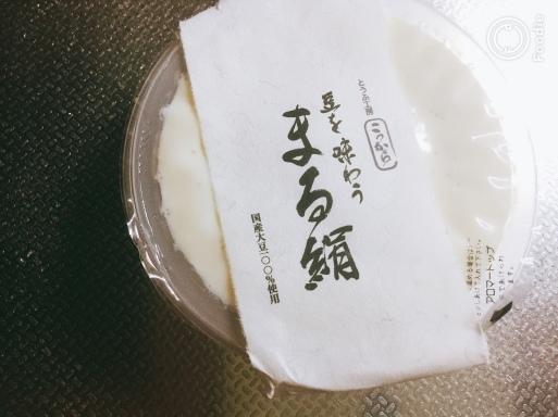 「幸せなご飯」_b0210699_01292715.jpeg