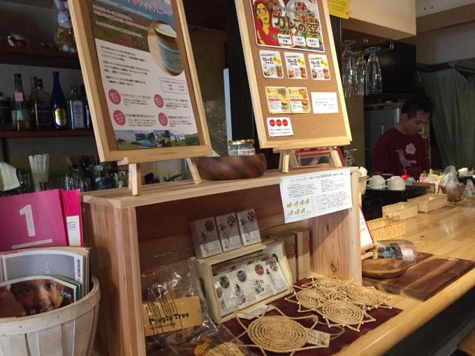 占いカフェin lipija(リピジャ) フェアトレードのお店イロトリドリ_c0180209_22415454.jpg