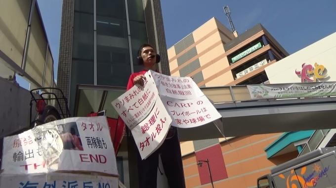 「安倍ジャパンによる嘘まみれの悪法はすべて白紙」_e0094315_15344267.jpg