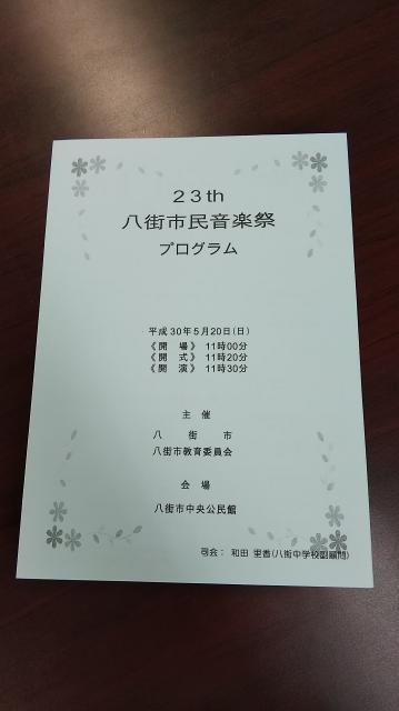 f0200416_21484512.jpg