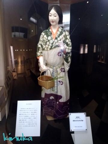 江戸の粋とデザイン ー小袖コレクションからー:シルク博物館_f0205317_05400918.jpg