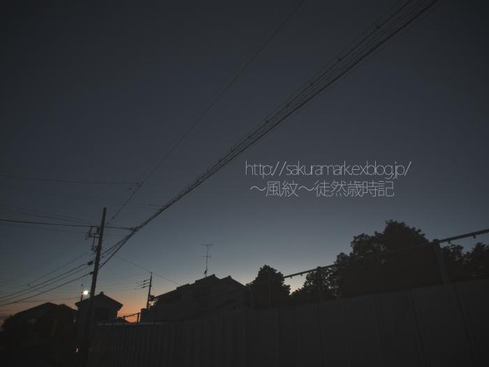 薄暮の頃。_f0235723_21104723.jpg