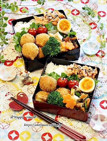 鮭ほぐしでおばんざい弁当とバゲット修行♪_f0348032_17581760.jpg