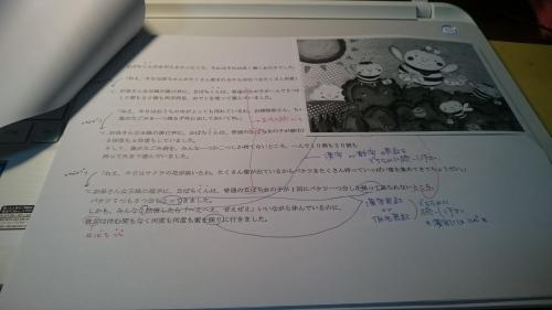d0155439_10114233.jpg