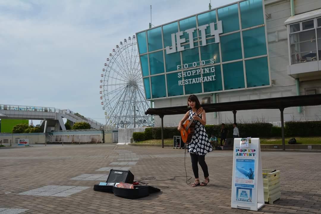 ジェティ広場での演奏、ありがとうございました!_f0373339_12365325.jpg